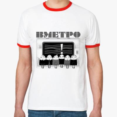 Футболка Ringer-T   ВМЕТРО