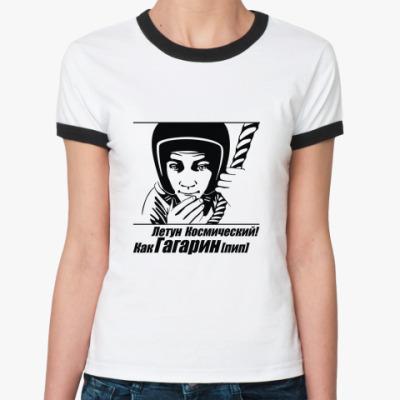 Женская футболка Ringer-T Летун космический