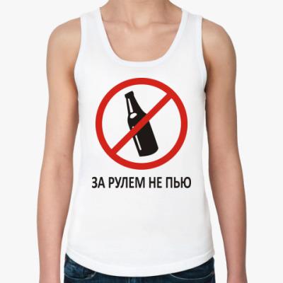 Женская майка за рулем не пью!