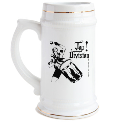 Пивная кружка Joy Division