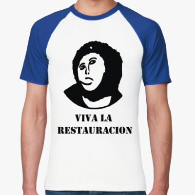Футболка реглан  Viva la Restauration