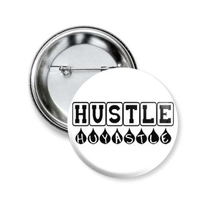 Значок 50мм Hustle