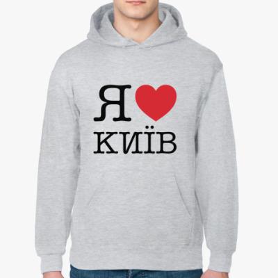 Толстовка худи Я люблю Киев