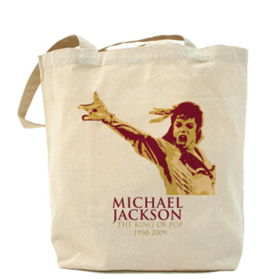Сумка MJ