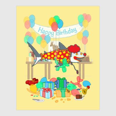 Постер С Днем Рождения