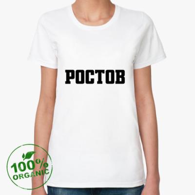 Женская футболка из органик-хлопка Ростов