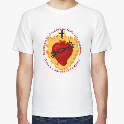 Футболка Detente - Sacred Heart