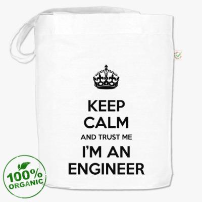 Сумка Я инженер!