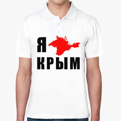 Рубашка поло Крым