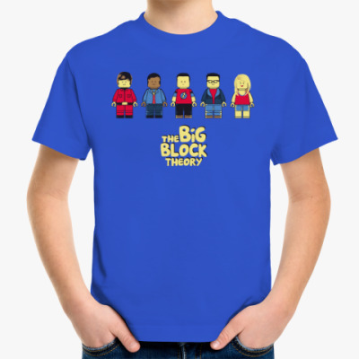 Детская футболка Теория большого блока