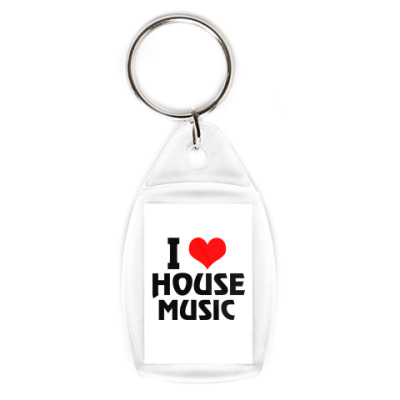 Брелок i love house music