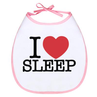 Слюнявчик I love sleep