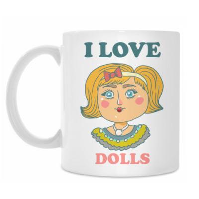 Кружка Люблю кукол