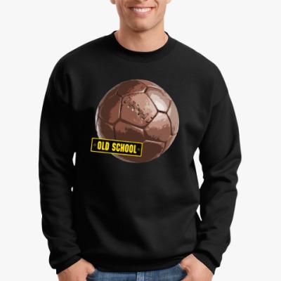 Свитшот Old School Футбол