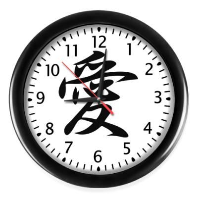 Настенные часы Иероглиф