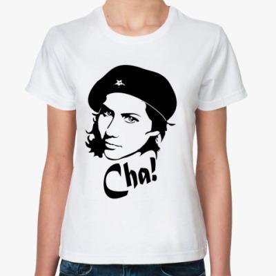 Классическая футболка Ча-ча-чапман!