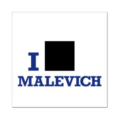 Наклейка (стикер)  8x8 Malevich син.