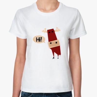 Классическая футболка Здравствуй, Лось!