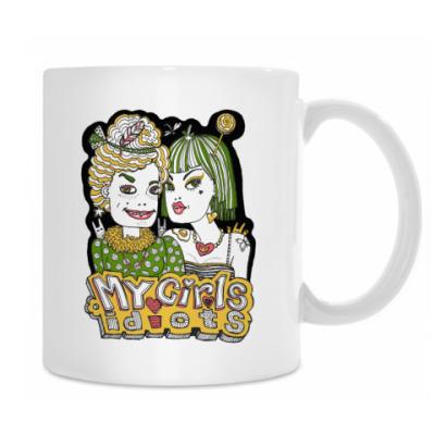 MyGirlsIdiots