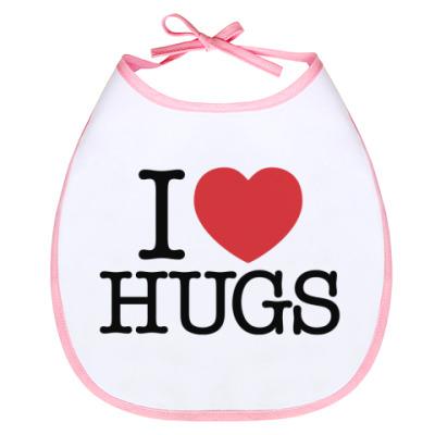Слюнявчик I love HUGS