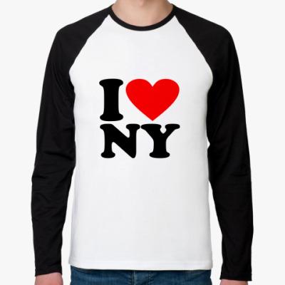 Футболка реглан с длинным рукавом I Love NY