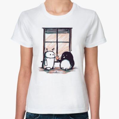 Классическая футболка Лучшие друзья