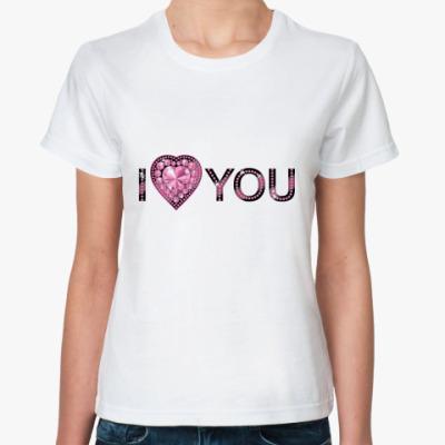 Классическая футболка I love U