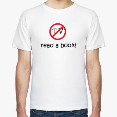 Футболка 'Read a book'
