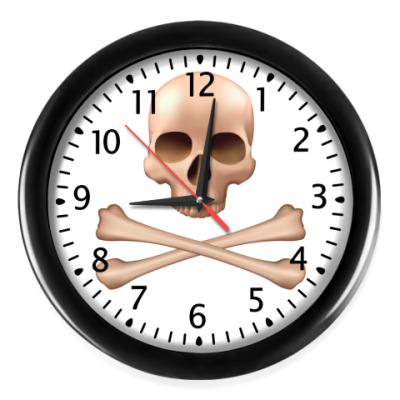 Настенные часы Череп и кости