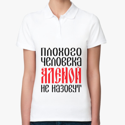 Женская рубашка поло Алена