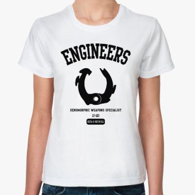 Классическая футболка Чужой. Инженеры