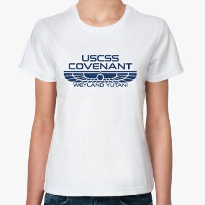 Классическая футболка Чужой. Завет