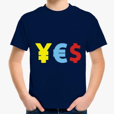 Детская футболка YES евро доллар йена