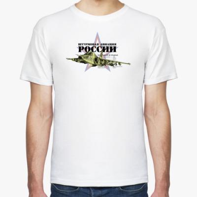 Футболка Су-39