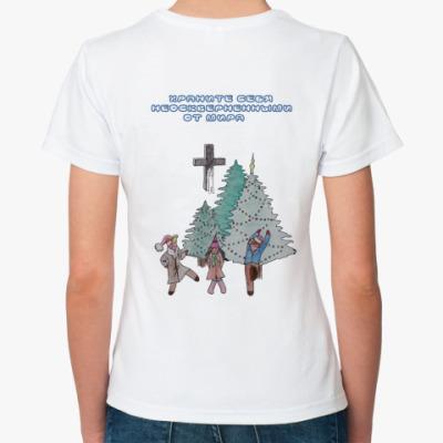 Классическая футболка Храните себя