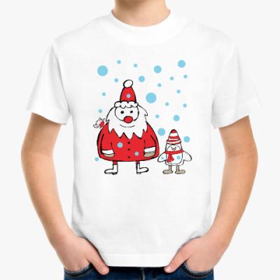 Детская футболка Дед Мороз и пингвин