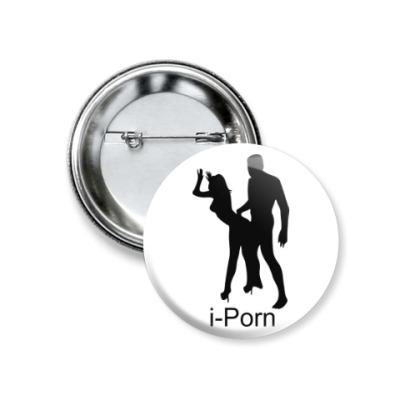Значок 37мм i-Porn
