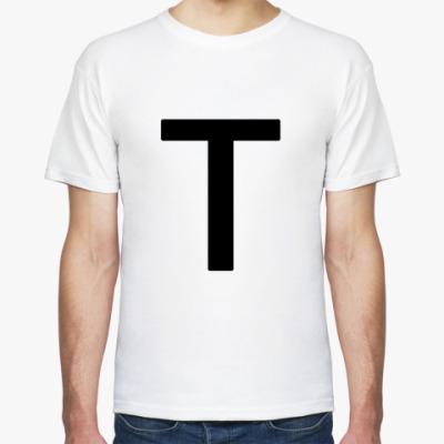 Футболка   Т
