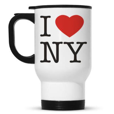 Кружка-термос I love NY