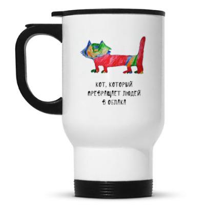 Кружка-термос кот