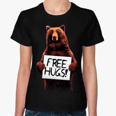 Женская футболка Бесплатные объятия