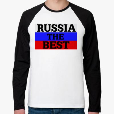 Футболка реглан с длинным рукавом Российская Федерация