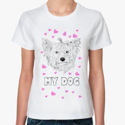 Классическая футболка Love my dog
