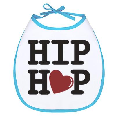 Слюнявчик Люблю хип-хоп