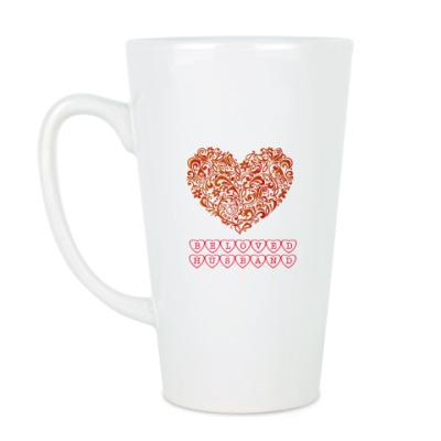 Чашка Латте Beloved  husband