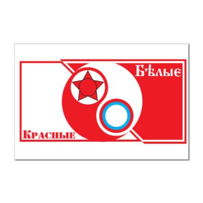 Наклейка (стикер) Красные vs Белые