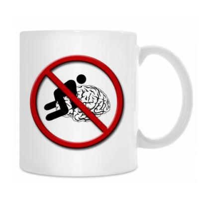 'Берегите мозг!'