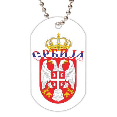 Жетон dog-tag Малый герб Сербии