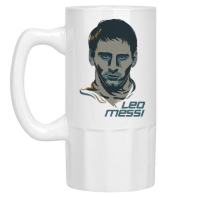 Пивная кружка Leo Messi