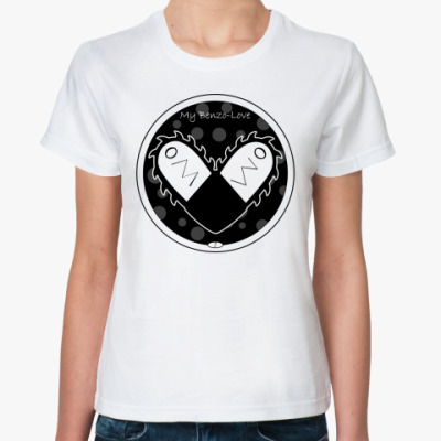 Классическая футболка Бензо-любовь